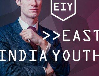 East India Youth, în concert la București | 8 octombrie, Control Club