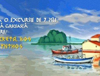 Concurs! Câștigă o excursie pe o insulă grecească