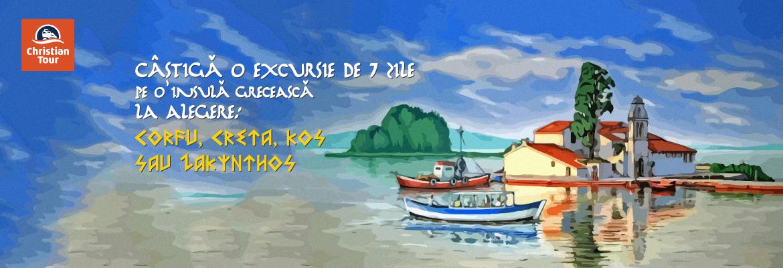 greece-1170b