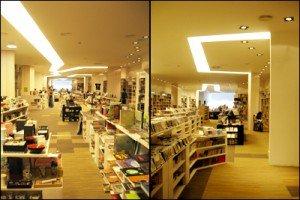 Iaşi – Iulius Mall