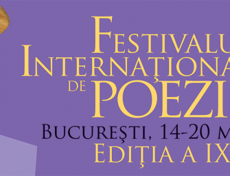 Festivalul Internațional de Poezie București 2018