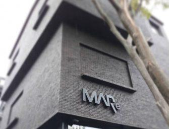 MARe / Muzeul de Artă Recentă – cel mai nou muzeu de artă din București