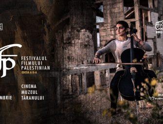 Raftul Festivalului Filmului Palestinian